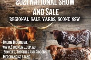 2021 Show & Sale